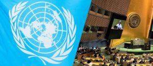 La ONU suspende a dos empleados tras filtración de video de práctica sexual a bordo de un vehículo oficial