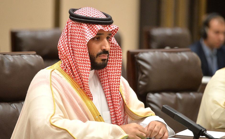 EE.UU. responsabiliza al príncipe heredero saudí del asesinato del periodista Jamal Khashoggi
