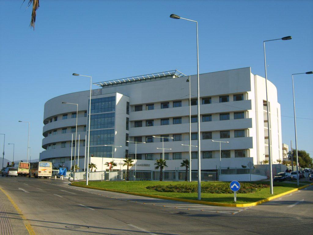 Denuncian que paciente homosexual sufrió humillación y se le negó atención en Hospital San Pablo de Coquimbo