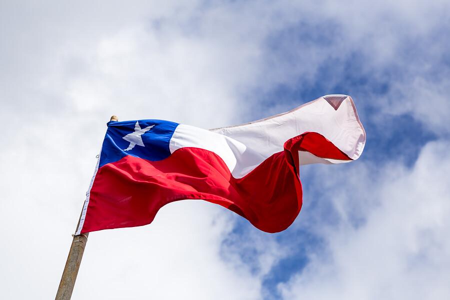 Fiestas Patrias: ¿Cómo debe izarse la bandera de Chile y cuál es la multa por no ponerla?