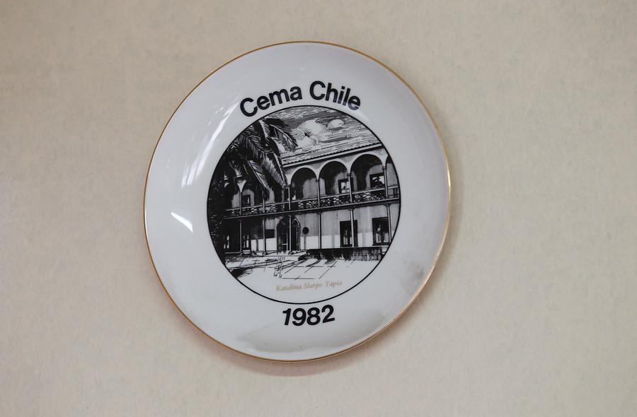 Cema Chile llega a su fin: CDE solicita disolución y cancelación de personalidad jurídica